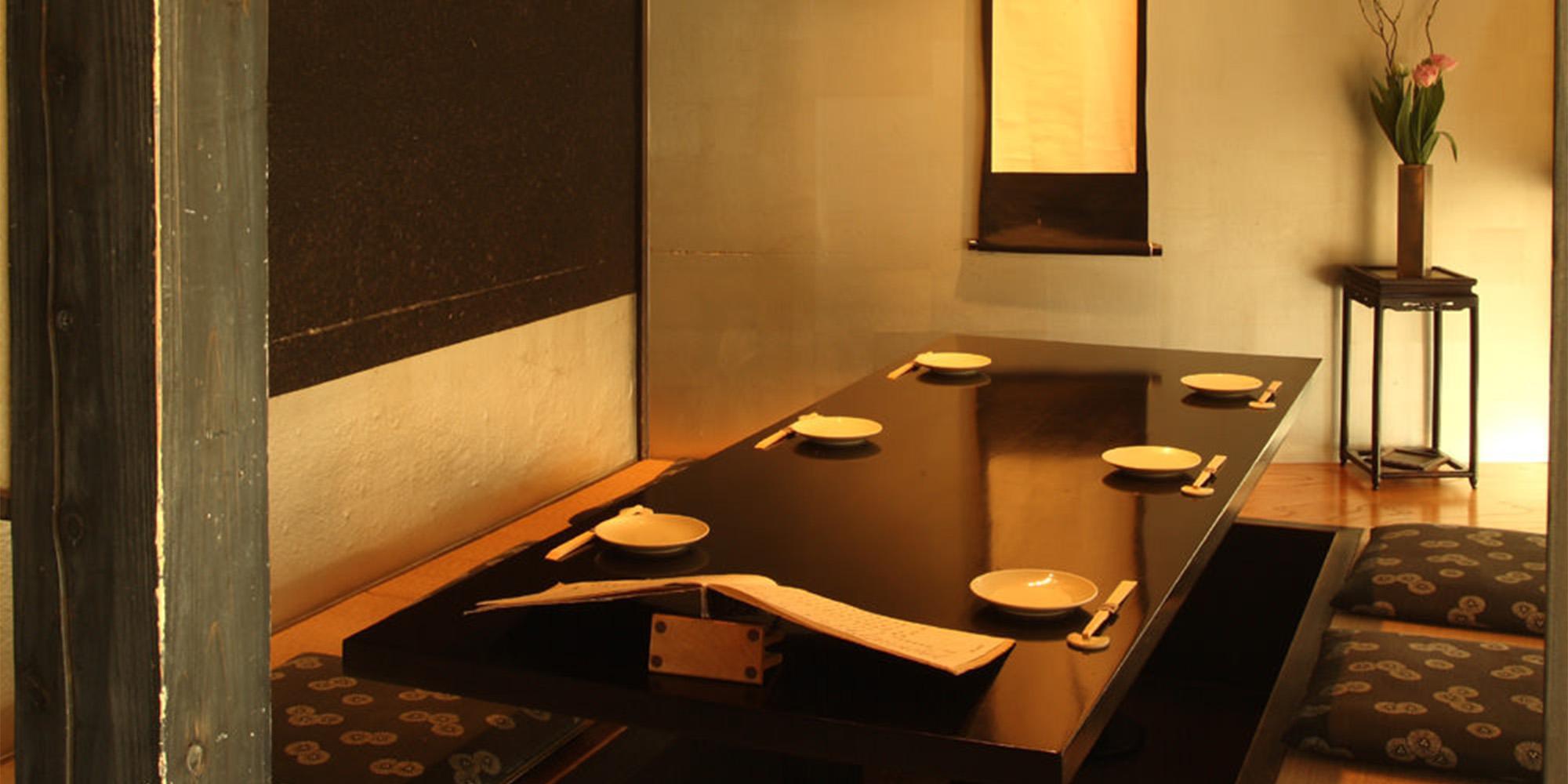 和食 えん 丸の内オアゾ店